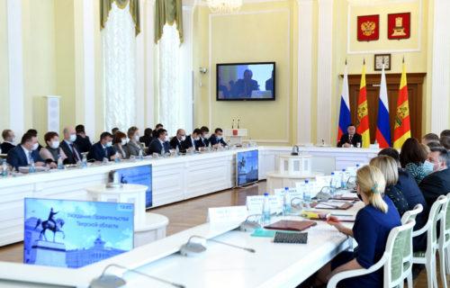 В Тверской области заявлены проекты по созданию новых городских пространств и центров деловой активности