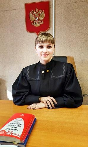 О назначении на должность мирового судьи
