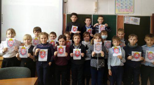 Школьники говорили о «Крымской весне»