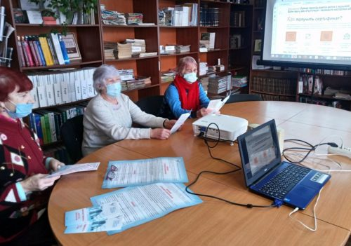 Старичанам пожилого возраста предлагают пройти курсы по основам финансовой грамотности
