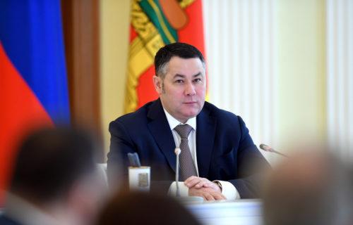 Игорь Руденя поставил перед главами муниципалитетов задачи по безаварийному прохождению половодья и обеспечению безопасности в пожароопасный период