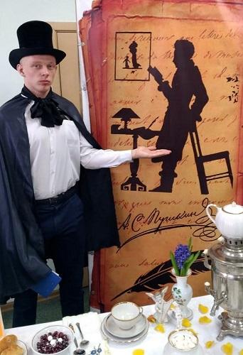 Пушкину понравилось!