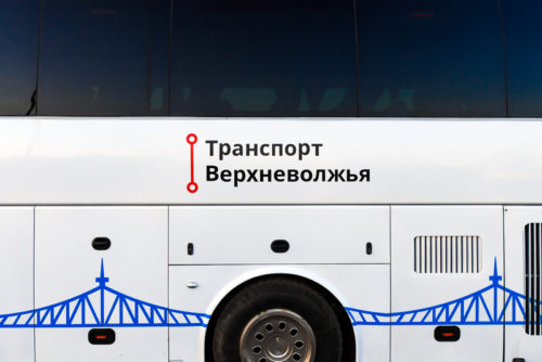 «Транспорт Верхневолжья» запустил новые междугородние маршруты
