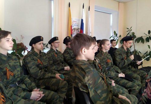 Многоголосый мир друзей юнармейцев России вновь услышали в Ново-Ямской школе