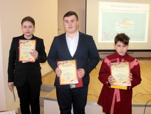 На региональном этапе конкурса «Живая классика» Старицу представят три богатыря!