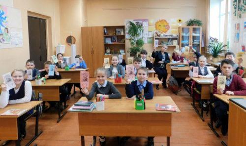 В детской библиотеке отметили День Земли
