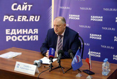 Сергей Голубев: «Впервые на предварительном голосовании можно будет проголосовать онлайн»