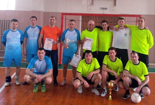 Обладателем кубка района стала «Команда А»