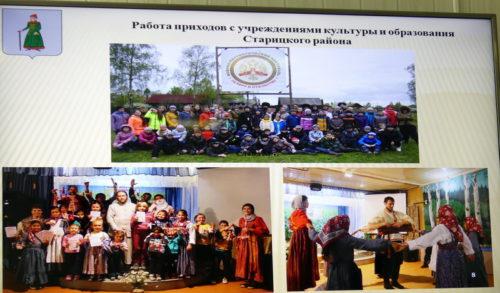 Формирование системы духовно-нравственного воспитания молодёжи продолжается