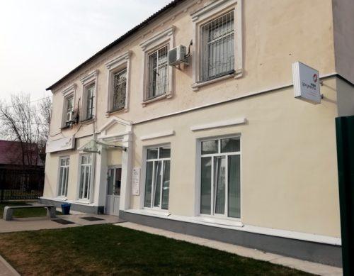 Более 1500 государственных услуг ПФР получили жители Тверской области через МФЦ в 2020 году