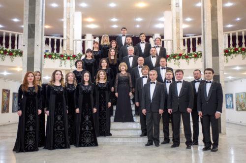 Старичан приглашают на выступление Государственного камерного хора «Алания»