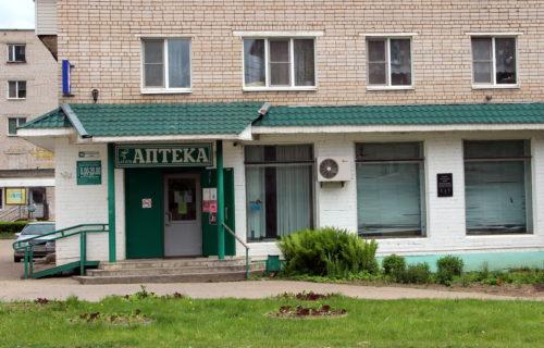 Аптека №127