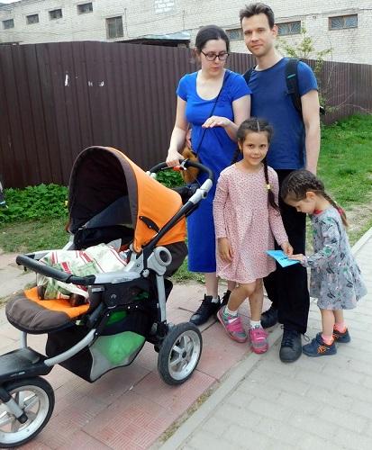 День семьи отметили на детской площадке и в библиотеке