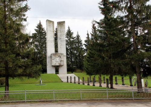 Программа торжественных мероприятий, посвящённых 76-й годовщине Победы в Великой Отечественной войне 1941-1945 годов