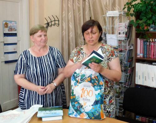 Центральная библиотека встречала гостей из Республики Коми