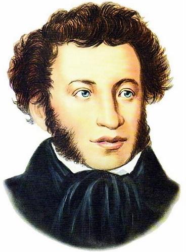 6 июня - День русского языка и Пушкинский день России