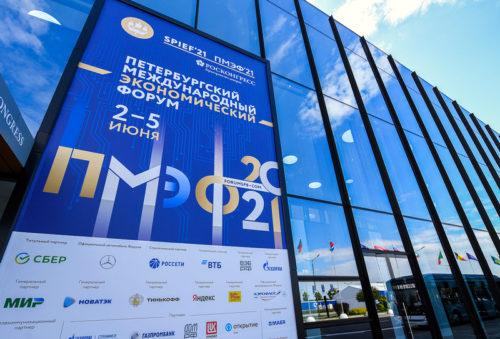 Губернатор Игорь Руденя возглавляет делегацию Тверской области на Петербургском международном экономическом форуме-2021
