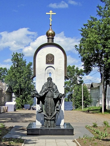 Старицкие ребята узнали, как жил и служил Богу преподобный Макарий Калязинский
