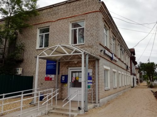 Почтовые отделения изменят график работы в связи с Днём России