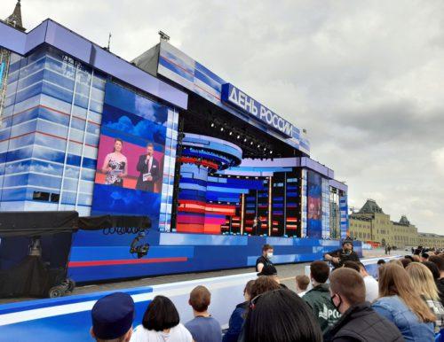 Активисты РДШ отметили День России в Москве на Красной площади