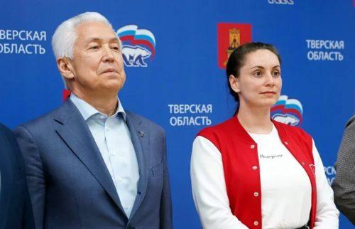 В Тверской области на предварительном голосовании «Единой России» в Госдуму большинство голосов получили Владимир Васильев и Юлия Саранова