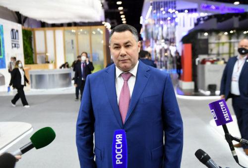 ПМЭФ-2021: Тверская область за два дня форума заключила соглашения по инвестпроектам на общую сумму более 90 миллиардов рублей