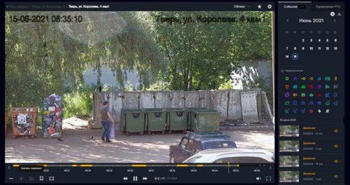 «Ростелеком» приступил в Твери к тестированию системы мониторинга вывоза мусора