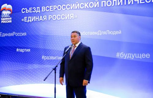 Игорь Руденя возглавил региональную группу «Единой России» по Тверской области