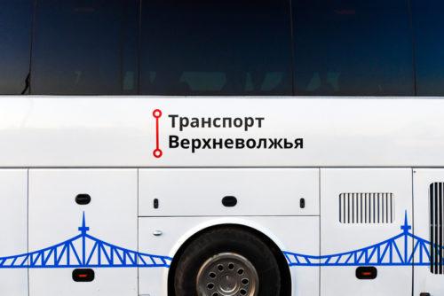 В Ржевской, Старицкой, Кимрской и Зубцовской агломерациях будет действовать льготный проезд для отдельных категорий пассажиров