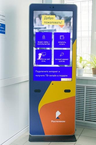 Более 10 тысяч тверских абонентов «Ростелекома» воспользовались услугами интерактивного офиса провайдера