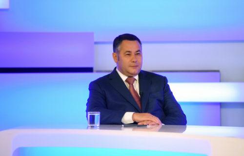 Губернатор Игорь Руденя ответил на актуальные вопросы жителей Верхневолжья в прямом эфире телеканала «Россия 24» Тверь