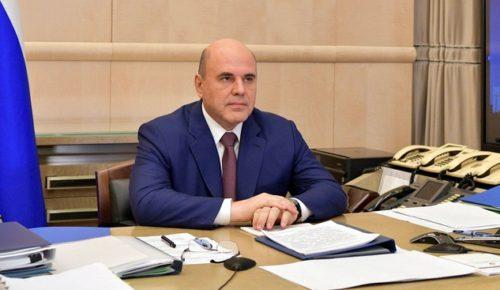 Председатель Правительства Российской Федерации Михаил Мишустин совершит рабочую поездку в Тверскую область