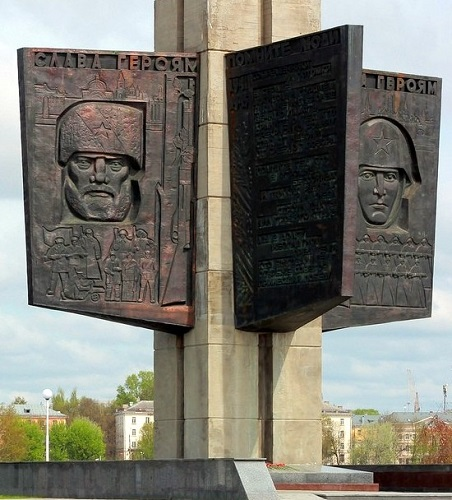19 июля - День освобождения Калининской области от немецко-фашистских захватчиков