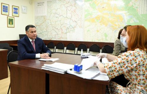 Игорь Руденя представил документы на регистрацию кандидатом в Губернаторы Тверской области