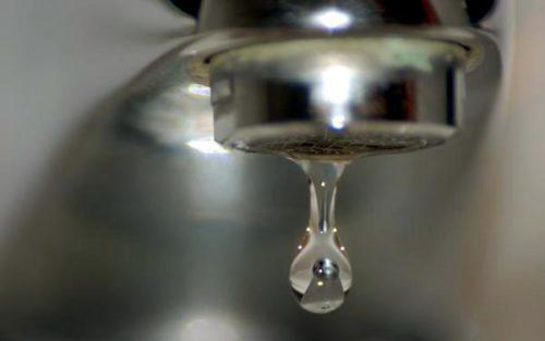 Информация об отключении воды