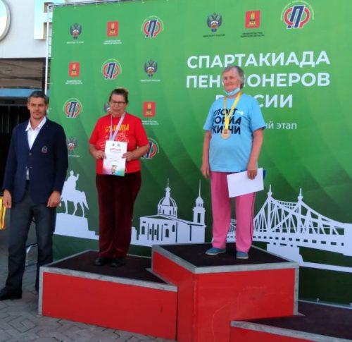 Старичане победили на региональном этапе Спартакиады пенсионеров России