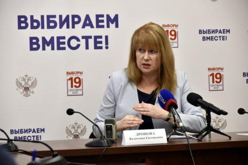 В избирательной комиссии Тверской области подвели итоги выдвижения и регистрации кандидатов на предстоящие выборы