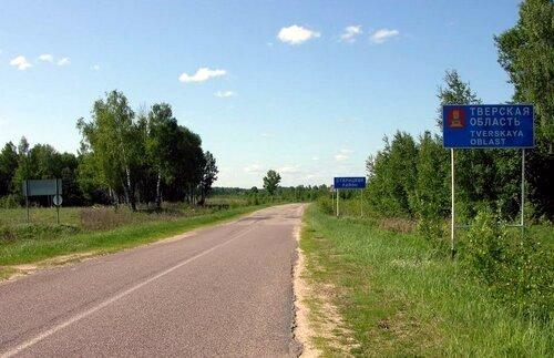 По нацпроекту «Безопасные качественные дороги» отремонтируют автодорогу, соединяющую Тверскую и Московскую области