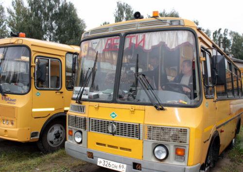 Школьный транспорт к работе готов