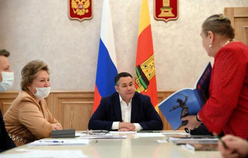 В Верхневолжье создаётся Совет по культуре при Губернаторе Тверской области