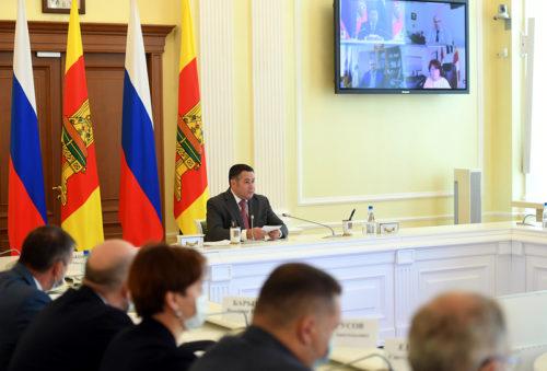 Губернатор Игорь Руденя поставил перед главами муниципалитетов Тверской области задачи по завершению подготовки к новому учебному году и отопительному сезону