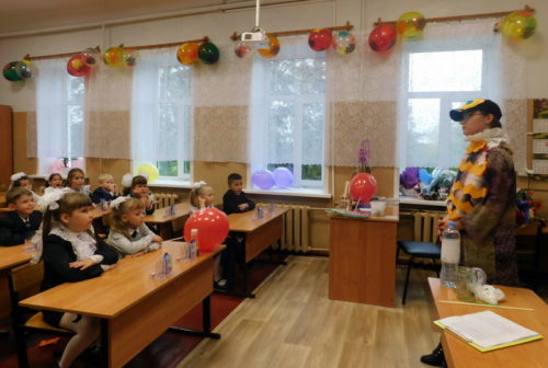 Для первоклассников Старицкой школы прошли уроки, посвящённые Году науки и технологий.