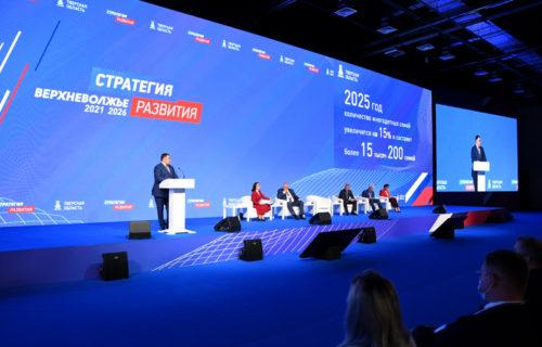 Губернатор Игорь Руденя на форуме муниципальных образований представил Стратегию развития Тверской области до 2026 года