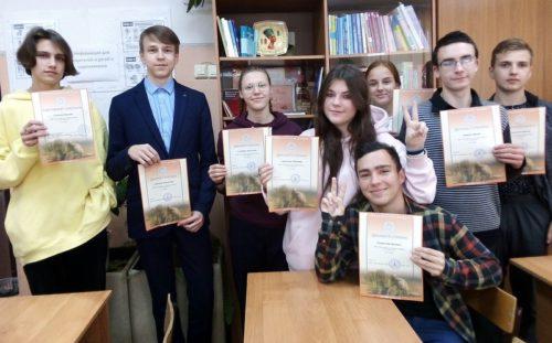 Новоямские школьники приняли участие в олимпиаде «Наше наследие»