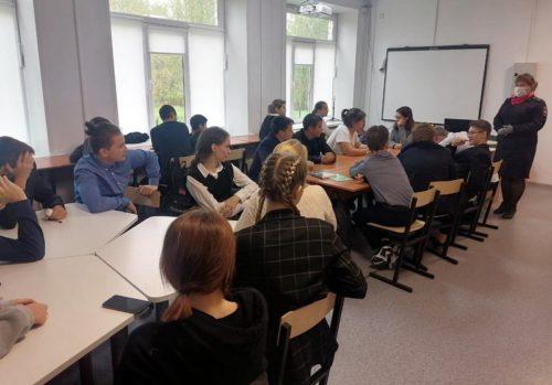 День дорожной безопасности прошел в Ново-Ямской школе