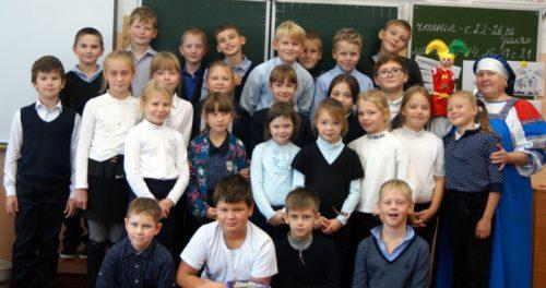 Третьеклассники отправились в Фольклор-Град