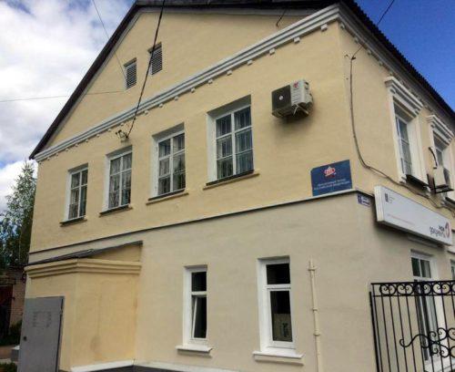 О режиме работы горячих линий и клиентских служб ПФР в Тверской области