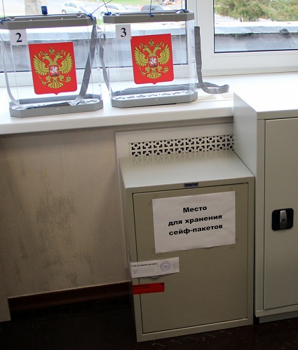 В Тверской области идет подсчёт голосов на выборах федерального, регионального и муниципального уровней