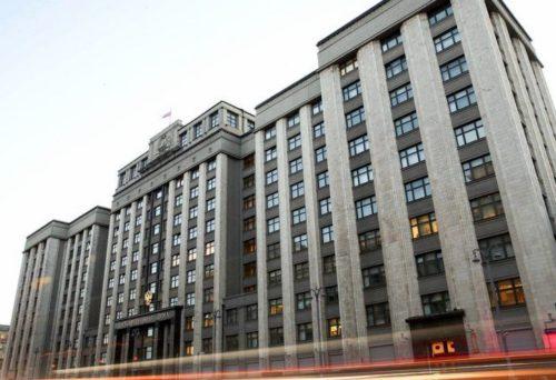 Тверскую область в восьмом созыве Государственной Думы России будут представлять пять депутатов