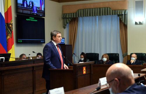 Игорь Руденя принял участие в первом заседании Законодательного Собрания седьмого созыва